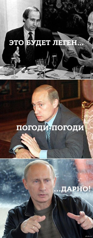 Многоходовочка На уничтожении запрещенных продуктов зарабатывает компания, которую 20 лет назад зарегистрировал Путин.