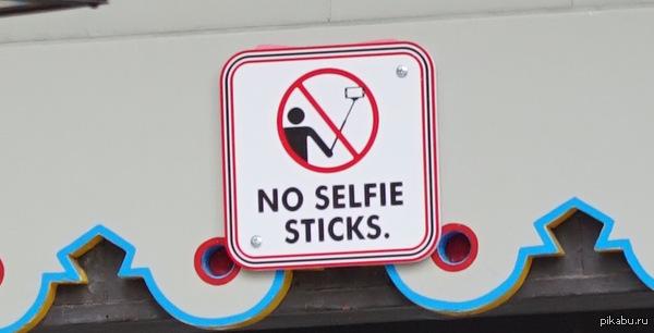 Селфипалки! Селфипалками теперь запрещено пользоваться почти во всех крупных музеях, что думаете об этом?