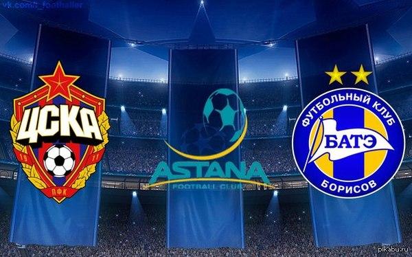 Мы в Лиге Чемпионов! Мои поздравления всем болельщикам! Особенно радостно за Астану, впервые в истории казахстанский клуб в групповом этапе ЛЧ.