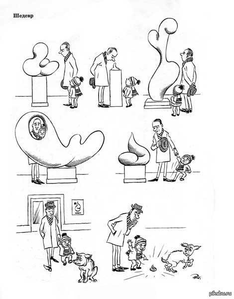 Картинки по запросу бидструп современное искусство