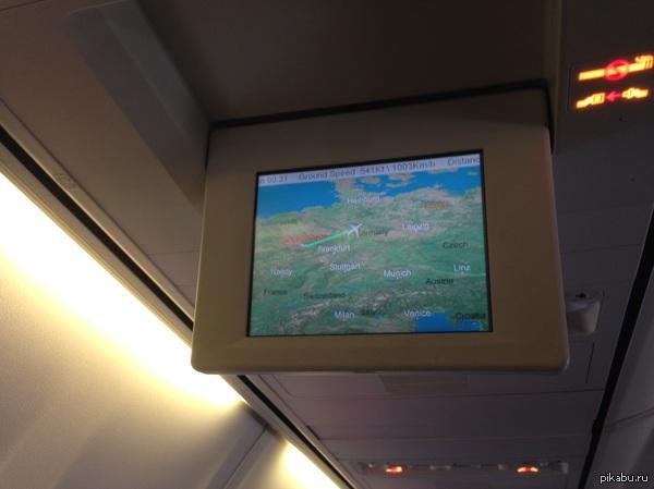 Че то быстро летели сегодня Видимо пилот опаздывал куда-то, дошло до 1012 км/ч