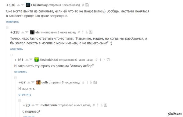 "взято отсюда  <a href=""http://pikabu.ru/story/_3613558"">http://pikabu.ru/story/_3613558</a>"