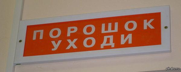 Знамя и лозунг нового Майдана)