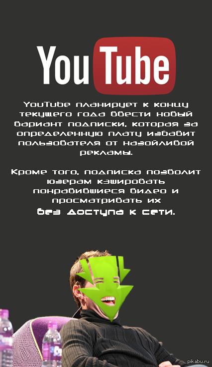 "SaveFromNet В дополнение к <a href=""http://pikabu.ru/story/adblok_3615601"">http://pikabu.ru/story/_3615601</a>"