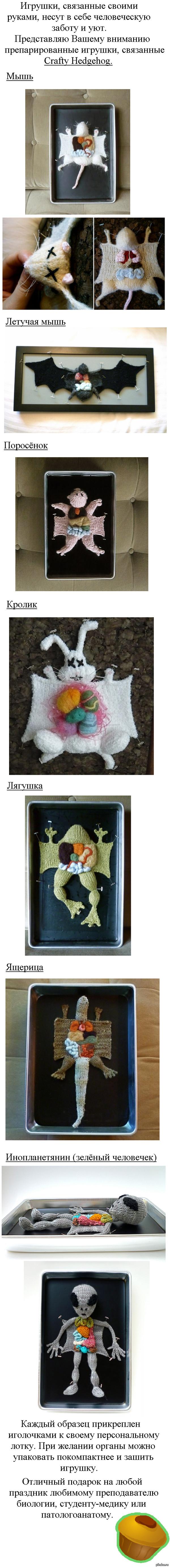 Вязаные мягкие игрушки