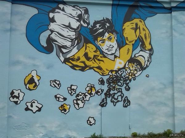 Граффити Вот такое граффити появилось в Могилёве