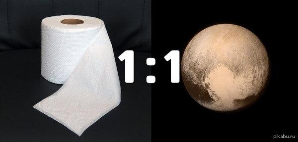 Атмосфера Плутона оказалась многослойной https://nplus1.ru/news/2015/09/11/Pluto-onion-atmosphere