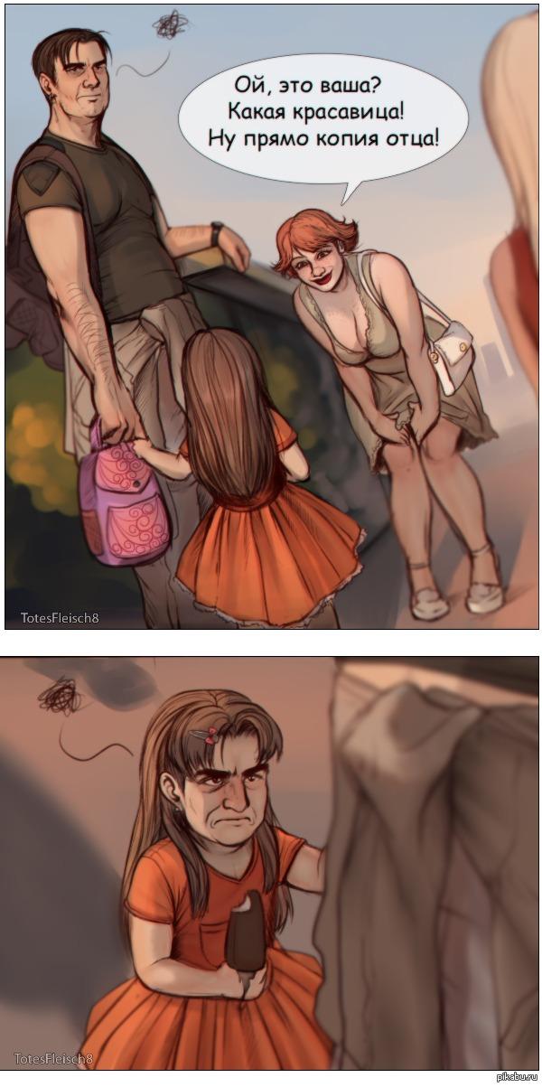 Отец ебет свою дочь комиксы