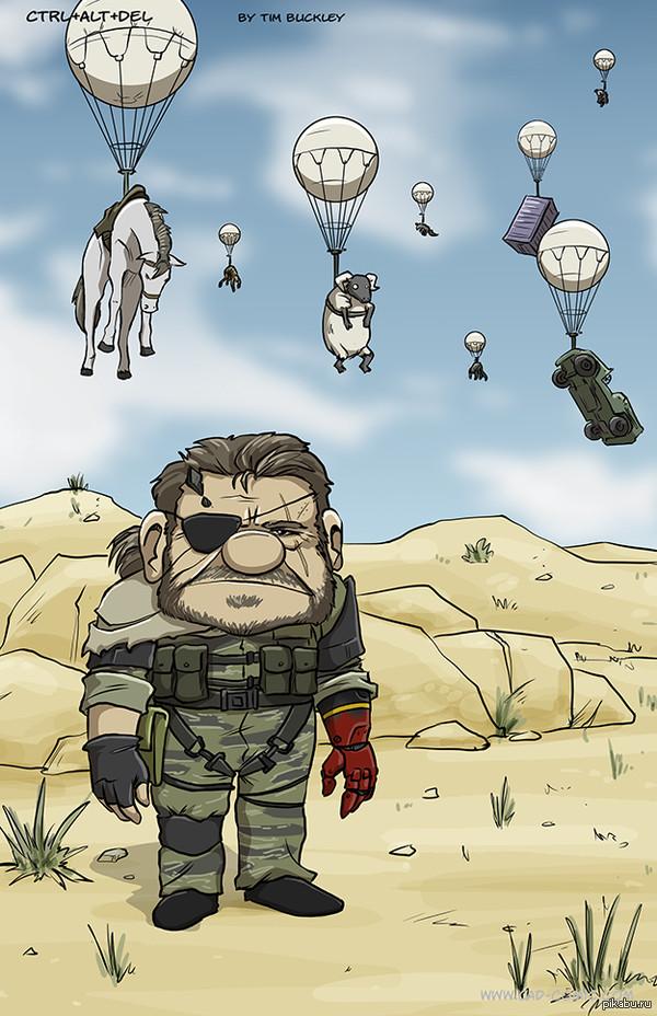 Metal Gear Solid - вверх