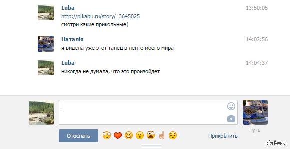 """Мама. никогда не думала, что это произойдет. <a href=""""http://pikabu.ru/story/_3645025"""">http://pikabu.ru/story/_3645025</a>"""