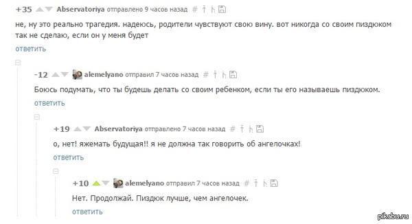 """Всё познается в сравнении <a href=""""http://pikabu.ru/story/obida_3648430#comment_53106539"""">#comment_53106539</a>"""