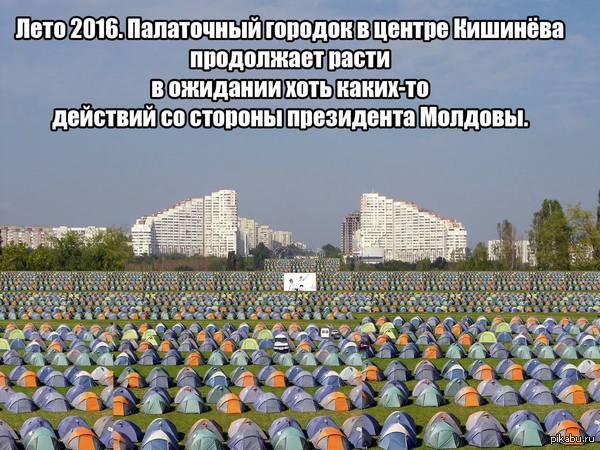 сайте новости недвижимости с молвавии в 2016 Тольятти