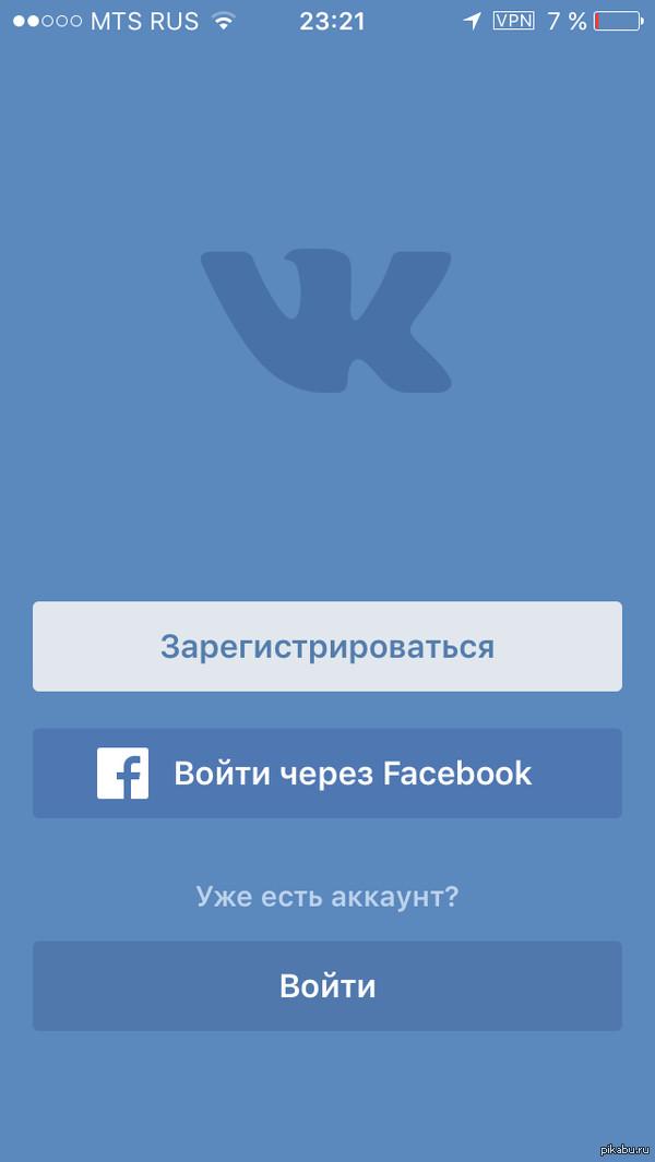"""При входе в """"вк"""" через телефон Прикол в том,что при входе в """"вк"""",можно зайти через Facebook в """"вк"""""""