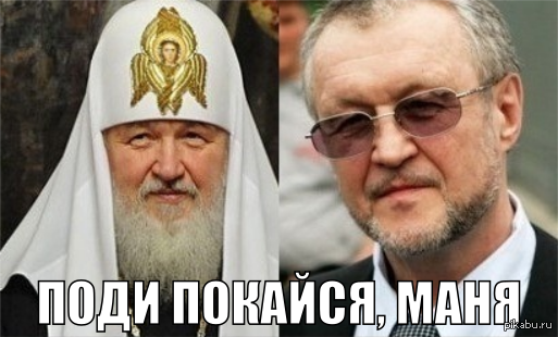 Япончик и Патриарх Кирилл это один человек