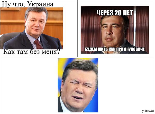 Справи в Україні