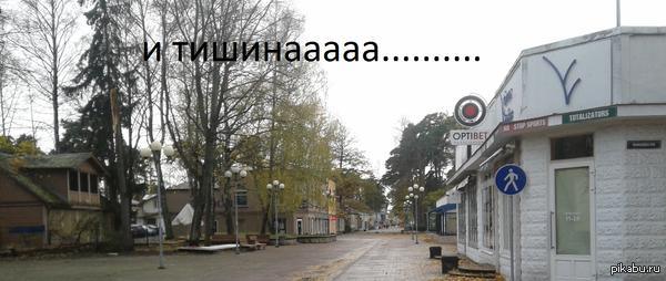 «Новая волна» в Сочи: более 30 тыс. гостей 2002 года фестиваль «Новая волна» ежегодно проходил в Юрмале в концертном зале «Дзинтари», но в 2014 году организаторы решили перенести конкурс в Россию