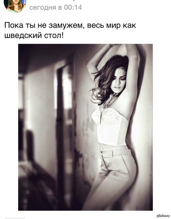 obmen-parami-ili-shvedskaya-semya-smotret-porno-s-aziatkoy-onlayn
