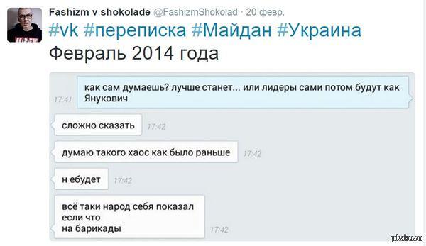 Все пошло не так... Простой студент с Украины.