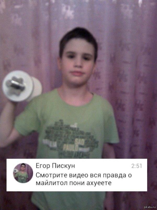 piskun-beret-v-rot-foto