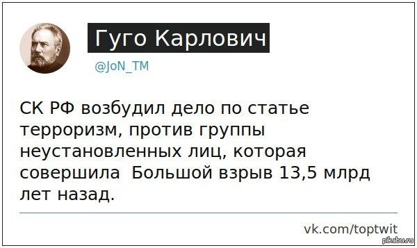 На тему о возобновлении расследования СК РФ убийства Николая II