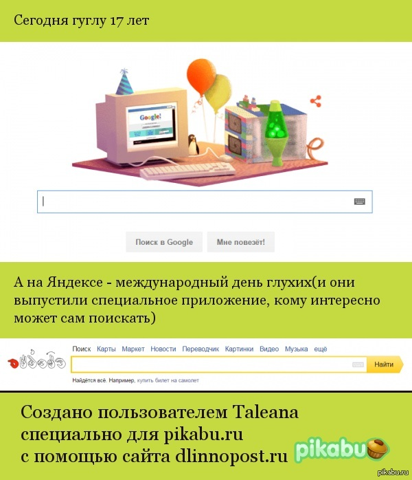 "Разные ценности? в ответ на пост <a href=""http://pikabu.ru/story/raznyie_tsennosti_3663724"">http://pikabu.ru/story/_3663724</a>"