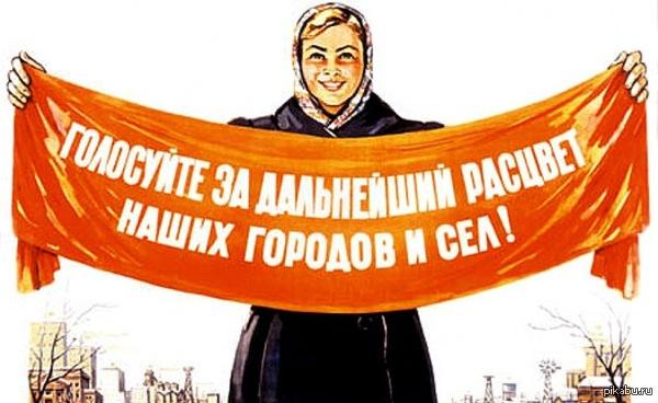 Я не знаю как вам! А у нас, в Иркутской области губернатором стал Коммунист!  И нам это нравится!