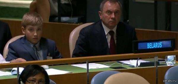 Просто белорусская делегация на Генассамблее ООН