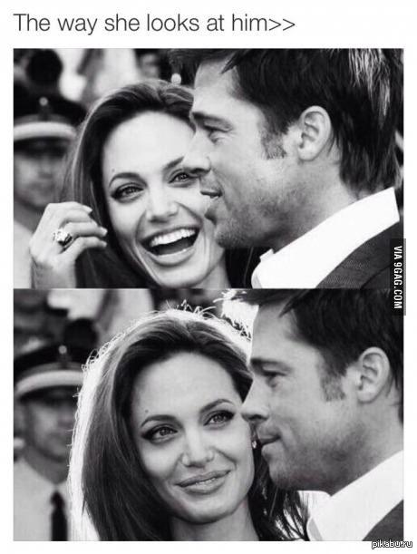 Этот взгляд любовь