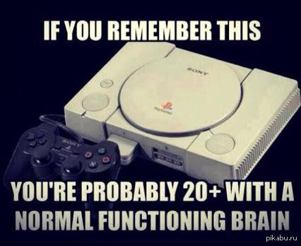 """Суть ностальгических постов. """"Если вы помните это... то вам, вероятно, слегка за 20 и ваш мозг нормально функционирует."""""""