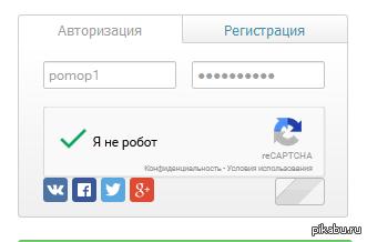 что за прикол? не могу войти с компа. кое как зашёл через мобильную версию. m.pikabu.ru  что за х...?