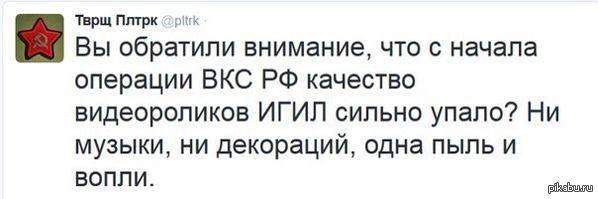 http://cs5.pikabu.ru/post_img/2015/10/04/7/1443954486_1758148899.jpg