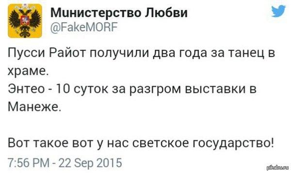 Министерство Любви фигни не скажет)