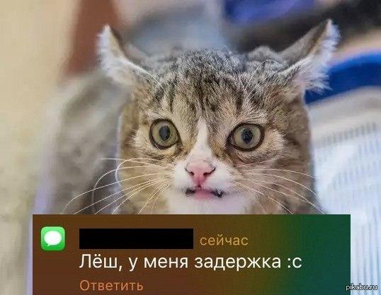 Бывает =)