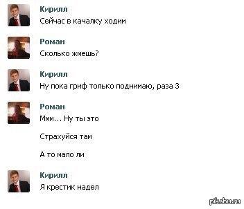 Молодой Патриарх))
