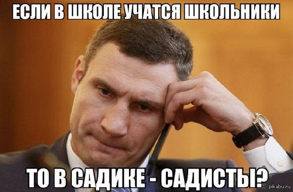 Хто где учиться)