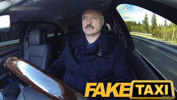 Fake Taxi Belorus Edition