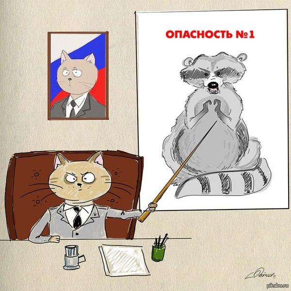 Интернет в опасности =)))))