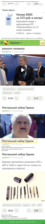"Реклама, что ты со мной делаешь? навеяно постом  <a href=""http://pikabu.ru/story/_3699564"">http://pikabu.ru/story/_3699564</a>"