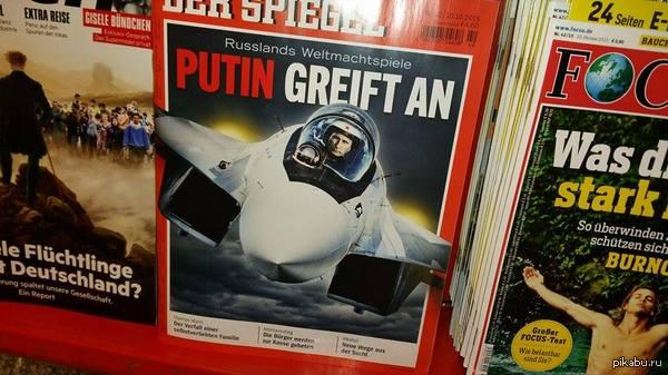 Путин атакует Фото я сделала в аэропорту во Франкфурте