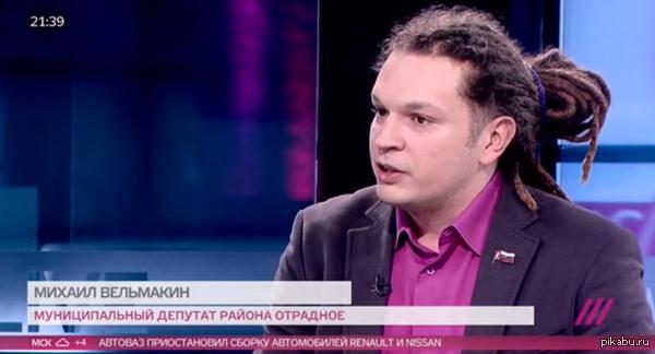 Депутат района Отрадное Так и представляю билборд в раста цветах)))