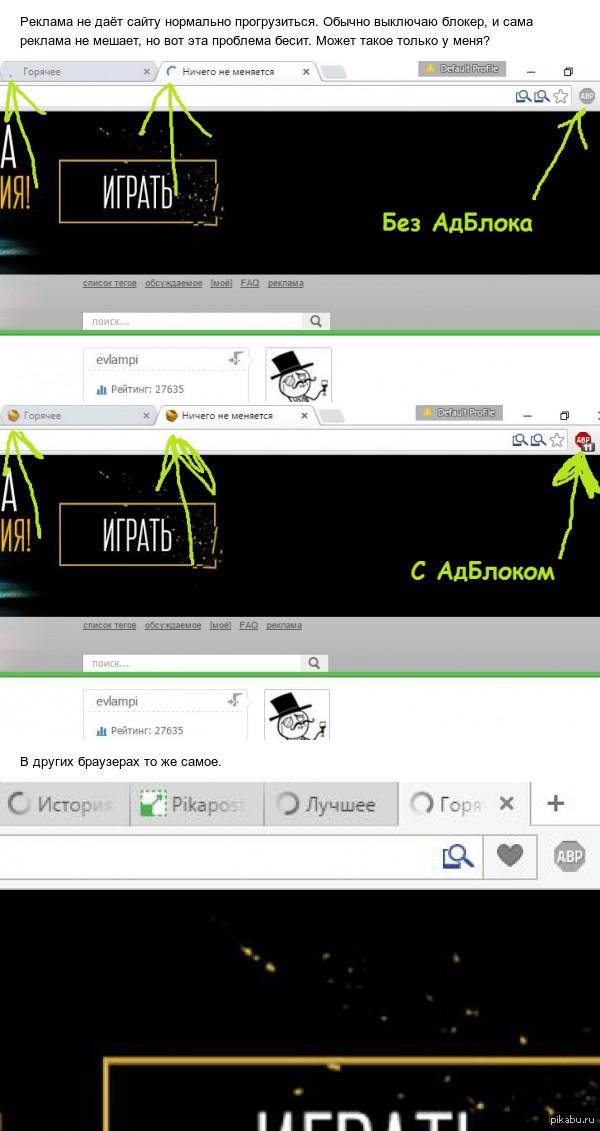 Загрузка сайта. @admin, обрати свой взор.