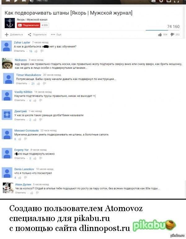 video-snyatoe-v-muzhskom-klube-otdalas