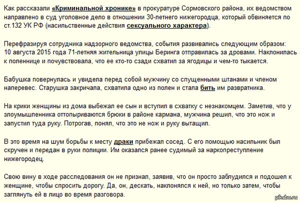 Я,кажется, догадываюсь, кто приехал в Н.Новгород @CTAPYIIIKOe6, как ты там?