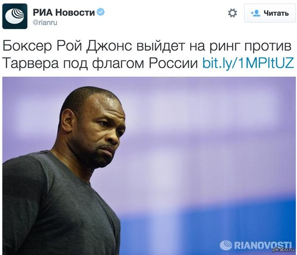 Рой Джонс выйдет на ринг под флагом России