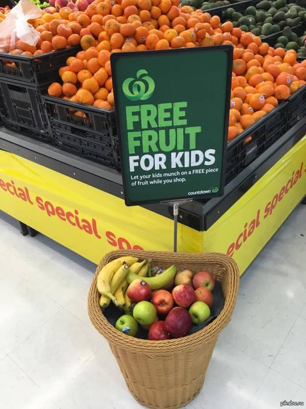В сети супермаркетов бесплатные фрукты для детей. Говорят, фрукты мытые :)