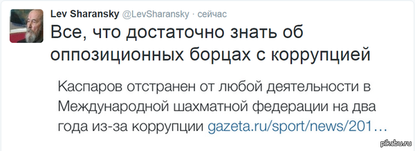 Мне кажется или у кого то рыльце в пушку? http://www.gazeta.ru/sport/news/2015/10/21/n_7797767.shtml