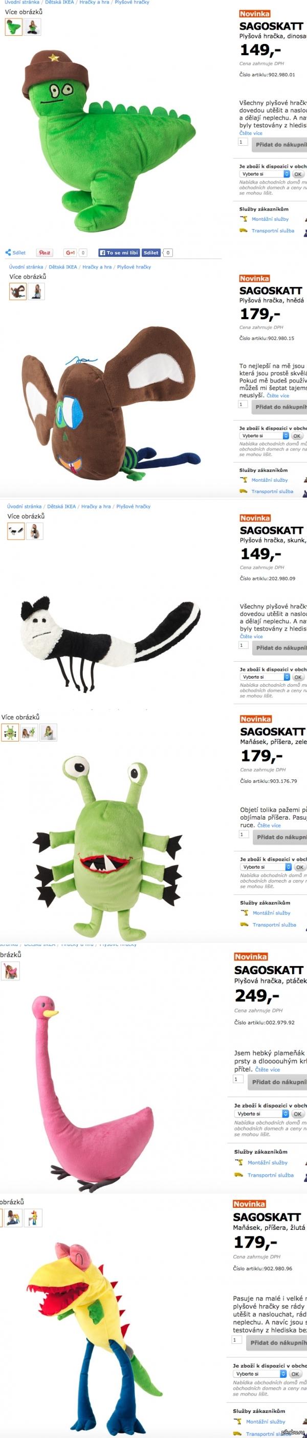 Новые игрушки в Икее... Зашла посмотреть на новинки и увидела вот ЭТО. Интересно, что курил автор и покупают ли вообще.