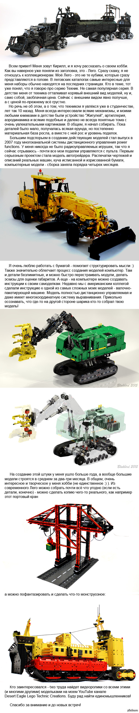 Кто сказал, что Лего - игрушка для детей?