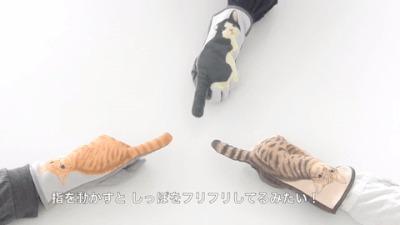 Котоперчатки Вот такие перчатки придумали японцы...