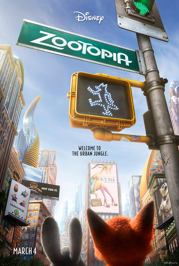 В сети появились изображения главных и второстепенных персонажей Zootopia Остальное в комментариях.